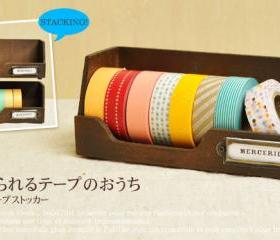 1x Washi Tape Box